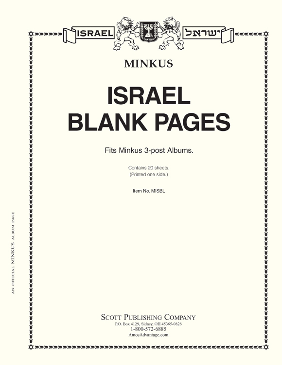 Minkus Israel - Blank Pages