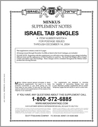 MINKUS: ISRAEL TAB SINGLES 2004 SUPPLEMENT (14 PAGES)