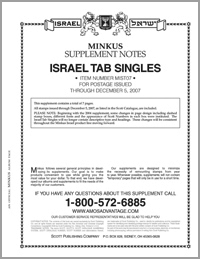 MINKUS: ISRAEL TAB SINGLES 2007 SUPPLEMENT (7 PAGES)