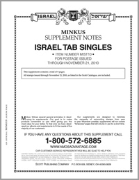 MINKUS: ISRAEL TAB SINGLES 2010 SUPPLEMENT (10 PAGES)