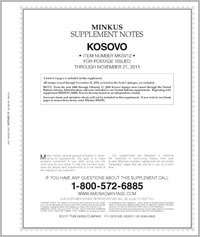 MINKUS: KOSOVO 2012 SUPPLEMENT (3 PAGES)  2-POST