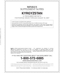 MINKUS: KYRGYZSTAN 2007 SUPPLEMENT (5 PAGES)