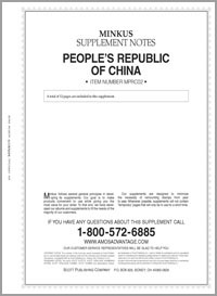 MINKUS: PEOPLE'S REPUBLIC OF CHINA 2002 SUPPLEMENT (13 PAGES)