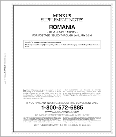 MINKUS: ROMANIA 2015 SUPPLEMENT (21 PAGES)