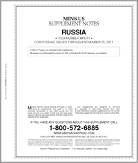 MINKUS: RUSSIA 2011 SUPPLEMENT (18 PAGES)