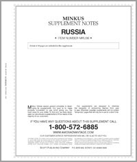 MINKUS: RUSSIA 1996 SUPPLEMENT (11 PAGES)