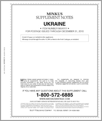 MINKUS: UKRAINE 2011 SUPPLEMENT (9 PAGES)
