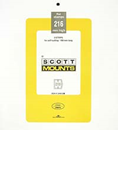 ScottMount 183x216 Stamp Mounts - Clear