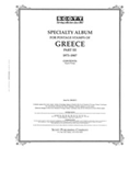 GREECE 1973-1987 (48 PAGES)