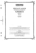 GREECE 1988-1999 (30 PAGES)