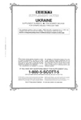 UKRAINE 1999 (9 PAGES) #3