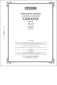 UKRAINE 1998-2004 (58 PAGES)
