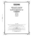 SCOTT PEOPLE'S REPUBLIC OF CHINA 1968-1985