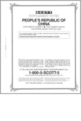 SCOTT PEOPLE'S REPUBLIC OF CHINA 2000 #8