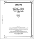 THAILAND 1970-1991 (107 PAGES)