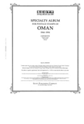 OMAN 1944-1994 (46 PAGES)