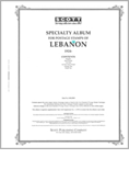 LEBANON 1924-1994 (118 PAGES)