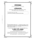 LEBANON 1999-2001 (4 PAGES) #3