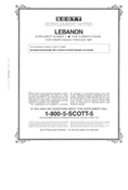 LEBANON 1996-1998 (3 PAGES) #2