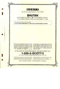 BHUTAN 1999 (44 PAGES) #5