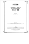 BRUNEI 1906-1992 (55 PAGES)