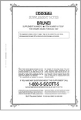 BRUNEI 1997 (3 PAGES) #3