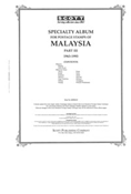 MALAYSIA  1963-1993 (77 PAGES)