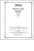 NEPAL 1881-1995 (48 PAGES)