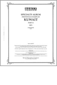 KUWAIT 1987-1998 (51 PAGES)