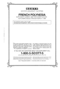 FRENCH POLYNESIA 1995 (4 PAGES) #2
