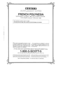 FRENCH POLYNESIA 1996 (4 PAGES) #3