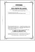 SOLOMON ISLANDS 1996 (5 PAGES) #1