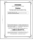 TONGA 1995 (8 PAGES) #2