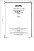BOLIVIA 1994-1997 (11 PAGES)
