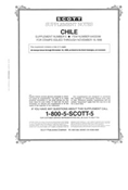 CHILE 1998 (5 PAGES) #5