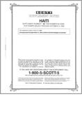 HAITI 1989-1995 (4 PAGES) #1