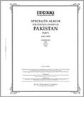 PAKISTAN 1947-1995 (95 PAGES)