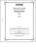 PAKISTAN 1995-1997 (8 PAGES)
