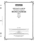 BANGLADESH 1971-1994 (67 PAGES)