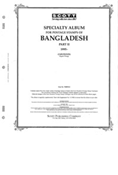BANGLADESH 1995-1997 (12 PAGES)