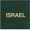 LABEL: ISRAEL