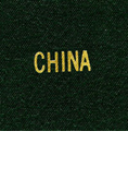 LABEL: CHINA