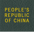 LABEL: PEOPLE'S REPUBLIC OF CHINA