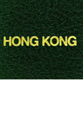 LABEL: HONG KONG