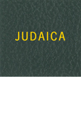 LABEL: JUDAICA