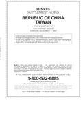 MINKUS: CHINA-TAIWAN 2007 SUPPLEMENT (13 PAGES)