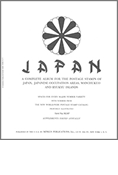 MINKUS: JAPAN PAGES THRU 1996 (347 PAGES)