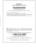 MINKUS: KAZAKHSTAN 2007 SUPPLEMENT (4 PAGES)