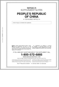 MINKUS: PEOPLE'S REPUBLIC OF CHINA 2001 SUPPLEMENT