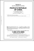 MINKUS: PEOPLE'S REPUBLIC OF CHINA 2011 SUPPLEMENT (24 PAGES)